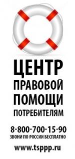 юридические консультации справочник